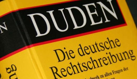 JEZT - Der Duden - Symbolbild © MediaPool Jena