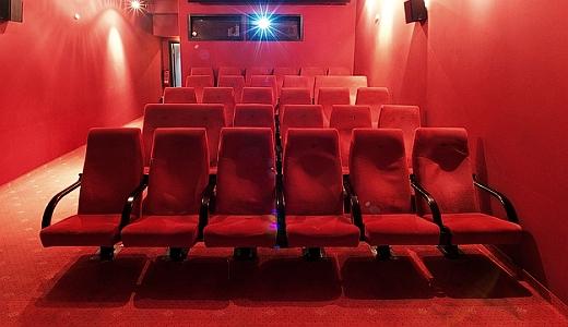 JEZT - Der rote Saal - Kino im Schillerhof Jena - Foto © Schillerhof Kino