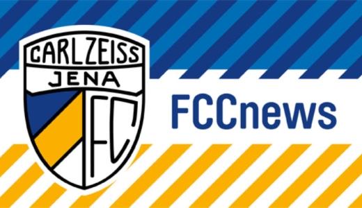 JEZT - FCC News Banner - Abbildung © FC Carl Zeiss Jena