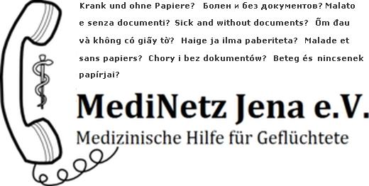 JEZT - Logo des Vereins MediNetz Jena - Abbildung © MediaPool Jena