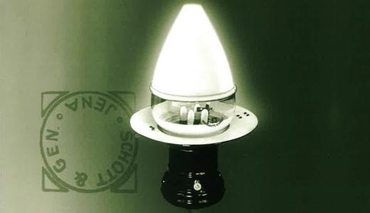 JEZT - Blohm-Glocke von 1935 zur Straßenbeleuchtung - Foto © SCHOTT Archiv
