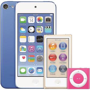 JEZT - Die neue iPod Generation 2015 - Abbildung © Apple Inc.