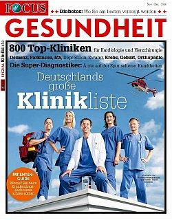 JEZT - Focus Sonderheft Gesundheit - Symbolbild © MediaPool Jena