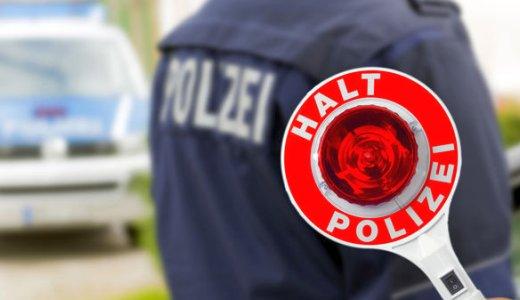 JEZT - Streifenwagen Polizist Polizeikeule - Abbildung © DPolG