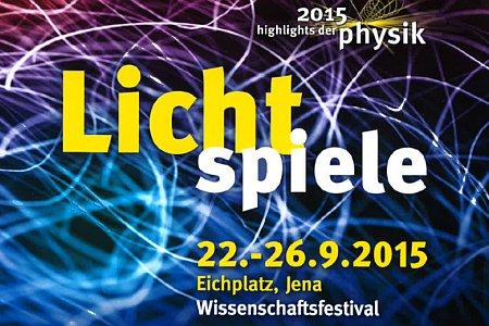 JEZT - LichtSpiele - Highlights der Physik - Grosser Teaser - Abbildung © MediaPool Jena