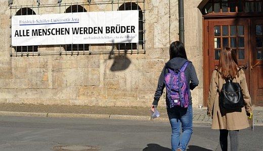 JEZT - Alle Menschen werden Brueder Losung - Foto © FSU Guenther