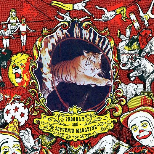 JEZT - Circus Magazin Zirkus Programm - Abbildung © MediaPool Jena