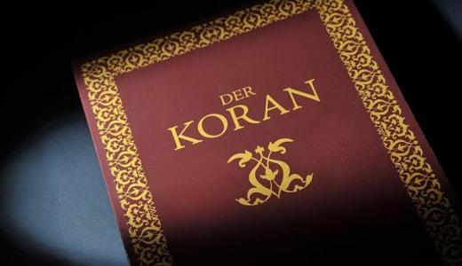 JEZT - Die heilige Schrift des Islam - Foto © FSU Kasper
